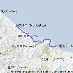 AUG-30-09-Monbetsu to Abashiri