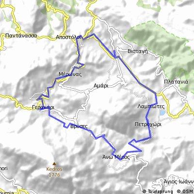 Amari Valley Route 1
