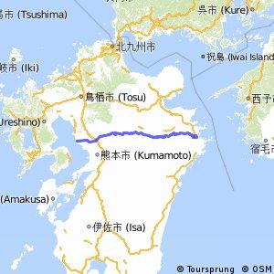 Japan deel 4