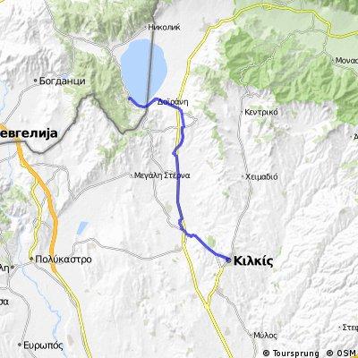 from star djoran to bus station kilkis