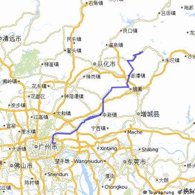 华景新城 - 南昆山(当日往返210km)