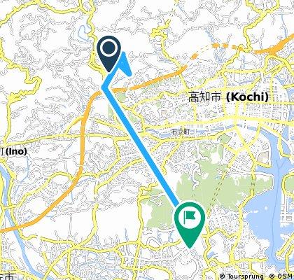 Kagamiogachi - Redai