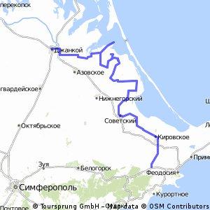 Старый Крым- Азов- Джанкой