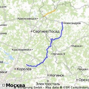 от Александровской слободы к Москве