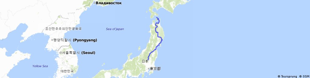 Length of Japan, Tohoku