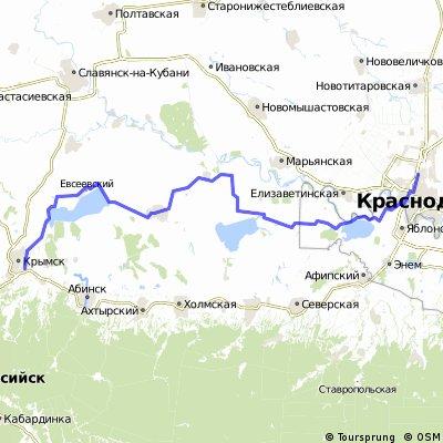 Krasnodar - Krimsk (MTB)