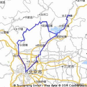 La Cina degli imperatori/ Pechino e la Grande Muraglia
