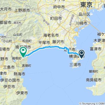 CJ02 久里浜~箱根(2016)