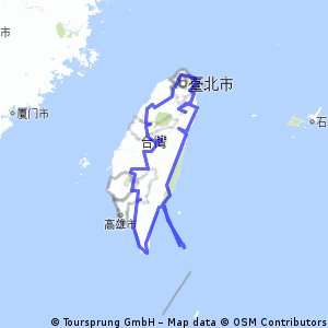 Taiwan Round Island Spectacular
