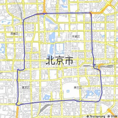 Beijing City Wall Ride