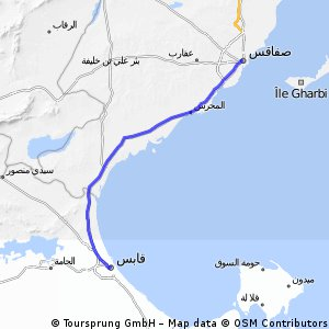 Tour de la Pharmacie Central de Tunisie