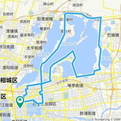 Yangchenghu with Peninsula - Suzhou, China