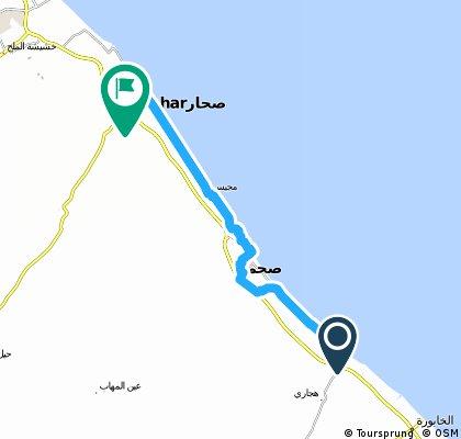 VAE - Oman - VAE 5 feb. 2016