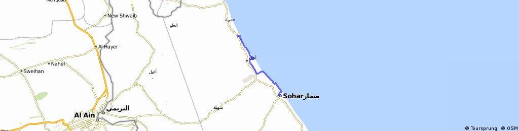 VAE - Oman - VAE 6 feb. 2016