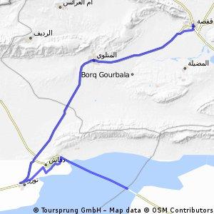 Tunisia 1 (2012)