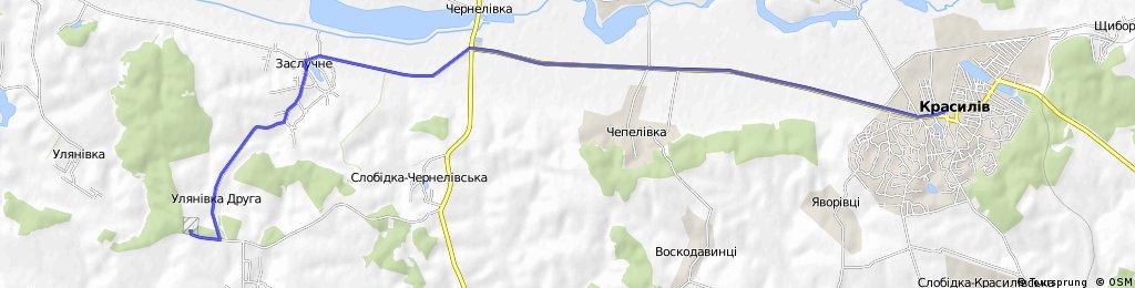 Красилів - Ульянівка-2