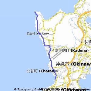 Biking Taiwan Trip in Okinawa, May 2016 - Day 1 Part 3
