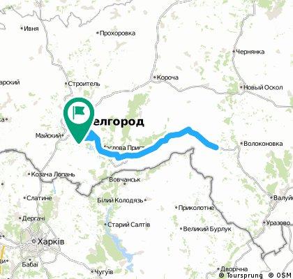 Белгородский бревет 200 км 13.05.2017