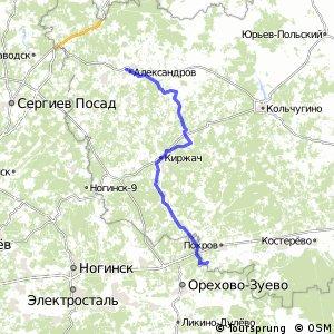 ВелоЗолотКо5.2:Усад-Киржач-Смольнево-Александров