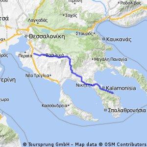 Armenistis - Tagarades