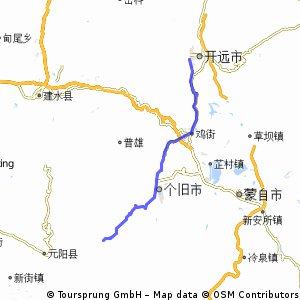 Yunnan 2017 Day 10