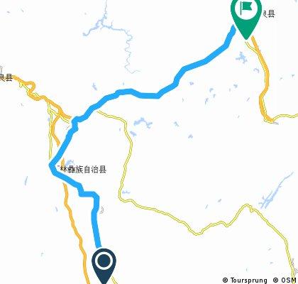 Yunnan 2017 Day 13 alt
