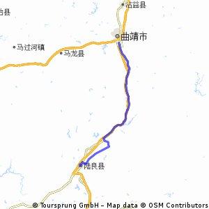 Yunnan 2017 Day 14 alt