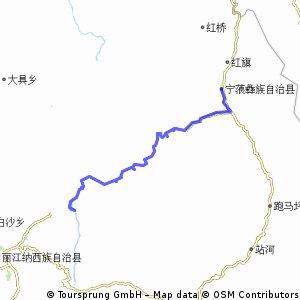 Shudi - Nanling