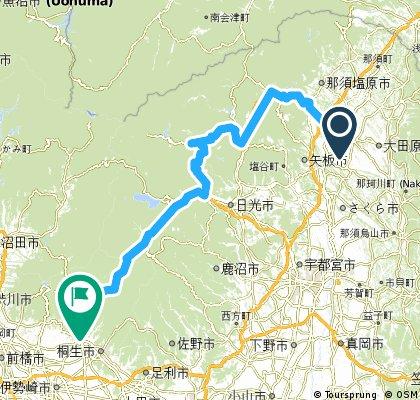 Nichien Momiji Line - Nikko 2days