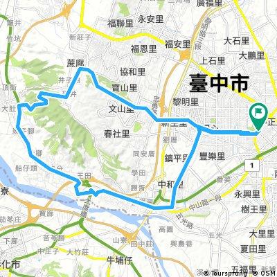 Long ride through 台中市
