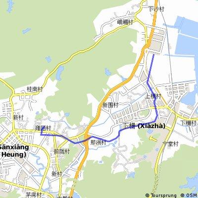 Ha Shan to Hot Spring