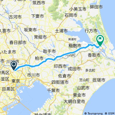 Tokyo to Itako, Ibaraki