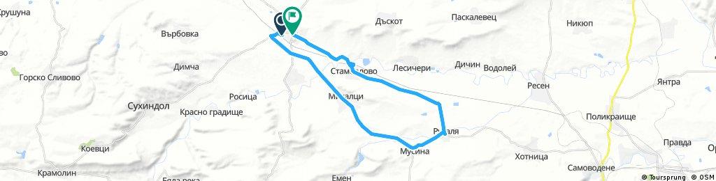 Павликени-Михалци-Мусина-Русаля-Стамболово-Павликени