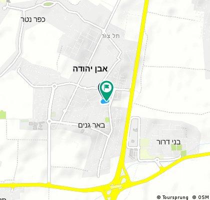 Quick bike tour through Even Yehuda