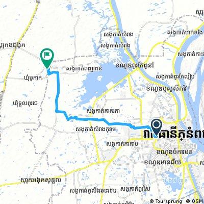 Fun Ride to Phnom Baseth