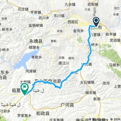 Lanzhou - Linxia