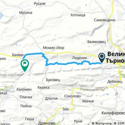 Veliko Tarnovo - Vetrinski Prolom
