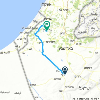on road 2016 day 4 op 5 נתיבות