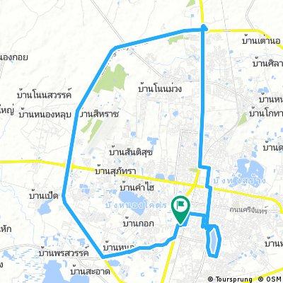 Lengthy ride through ขอนแก่น