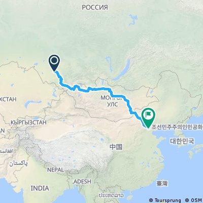 06_Barnaul 2 Peking