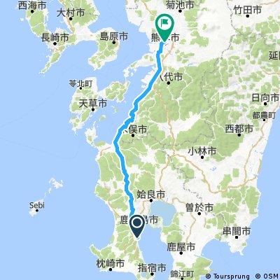 Kagoshima to Kumamoto