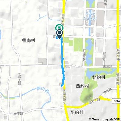 Short ride through Foshan