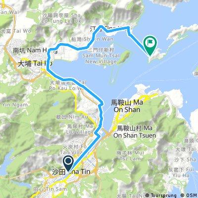 Shatin To Ta Mei Tau Clover Dam