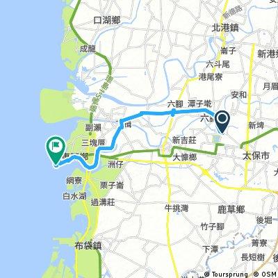 Puzi River, Chiayi County, Taiwan
