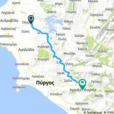 Το Μονοπάτι της Εκεχειρίας - The Route of Truce