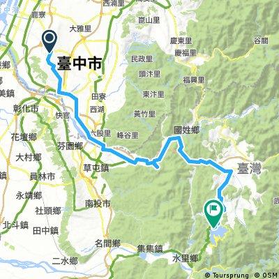 Cycling Taiwan Day 3 : Taichung to Sun Moon Lake