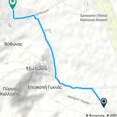 Μεσσαριά-αεροδρόμιο- Καμάρι-Μεσσαριά Σαντορίνη