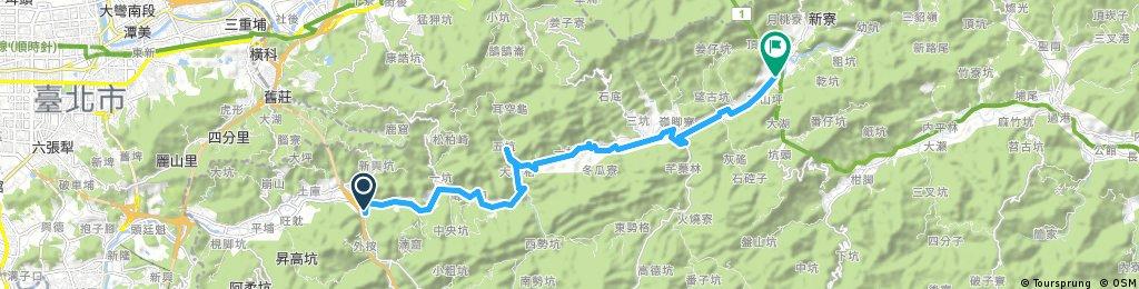 石碇小7-十分(單趟20k)
