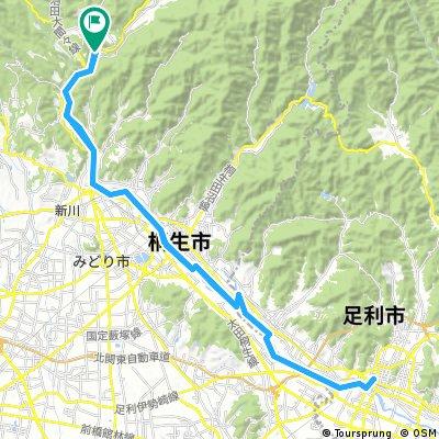 Kurohone - Ashikaga