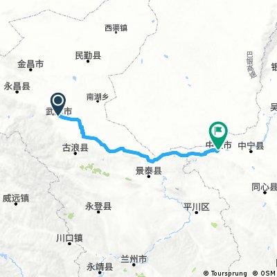 Wuwei Zhongwei ca. 278 km